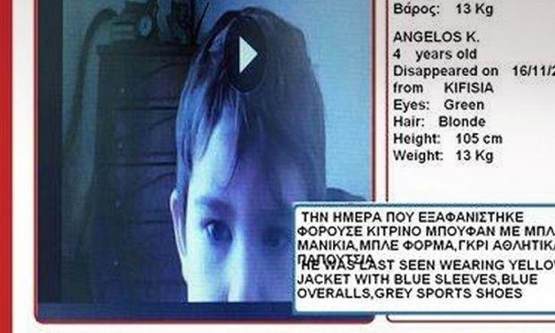 Βρέθηκε ο μικρός Άγγελος που είχε εξαφανιστεί μέσα από συρμό του ΗΣΑΠ
