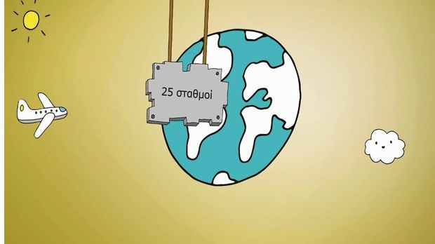 IKEA: Στηρίζει δημοτικούς βρεφονηπιακούς και παιδικούς σταθμούς σε όλη την Ελλάδα