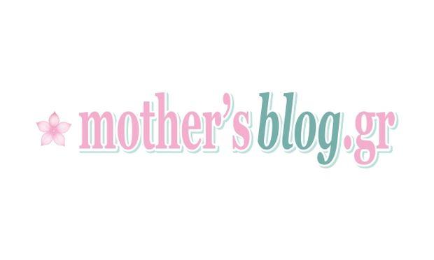 Προσοχή! Ανακοίνωση Mothersblog