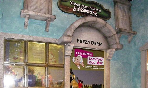 Η FREZYDERM δίνει ραντεβού στο Εργοστάσιο & Μουσείο Σοκολάτας