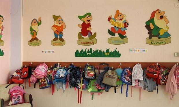Ακόμη ένας χρωματιστός σταθμός από το πρόγραμμα «Παίζω και Μαθαίνω» του Φυσικού Μεταλλικού Νερού ΑΥΡΑ
