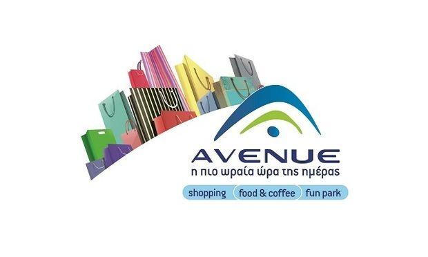 Τέσσερα Νέα καταστήματα στο εμπορικό κέντρο ΑVENUE.
