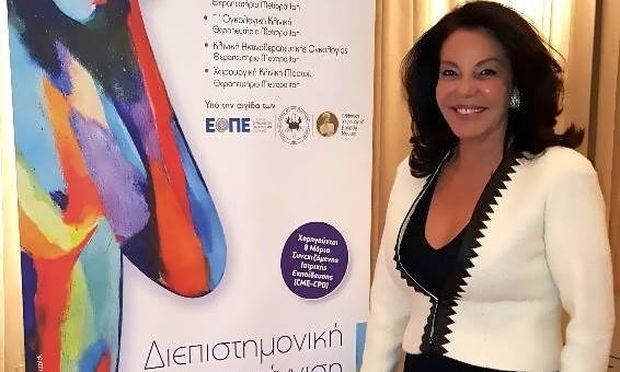 Κατερίνα Παναγοπούλου: «Το εμβόλιο για έναν υγιή κόσμο!»