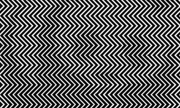 Νέος γρίφος: Τι κρύβεται στην εικόνα που βλέπετε;
