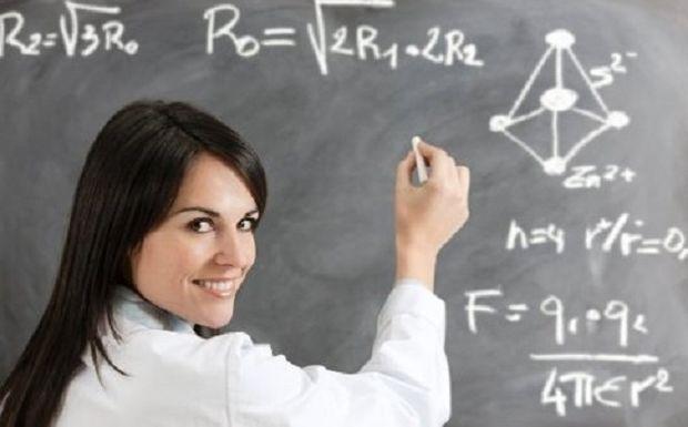 Τέλη Ιανουαρίου η έναρξη του προγράμματος ενισχυτικής διδασκαλίας