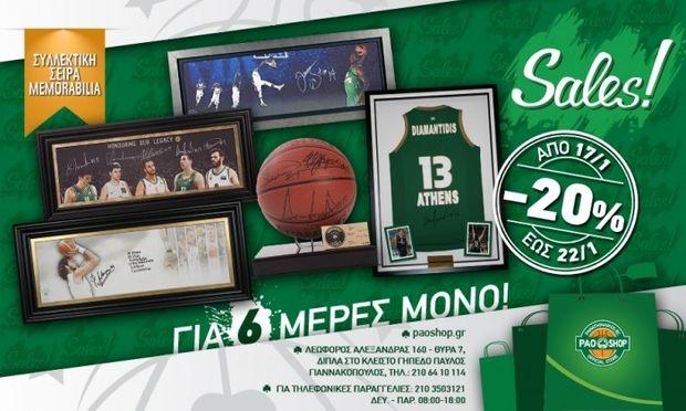 "PAOSHOP: Έκπτωση 20% στη συλλεκτική σειρά προϊόντων ""Memorabilia"" της ομάδας basket του Παναθηναϊκού"