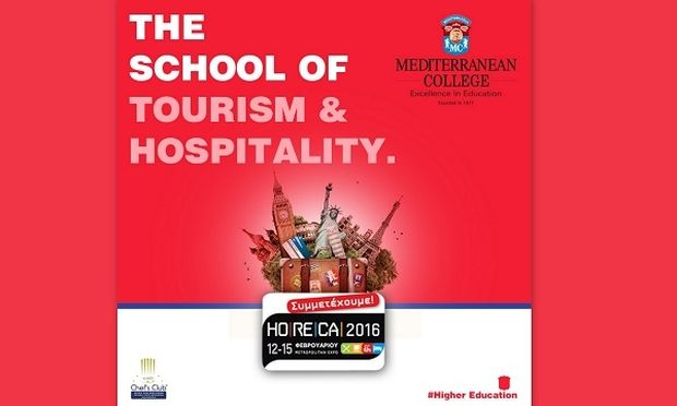 Mediterranean College- School of Tourism & Hospitality
