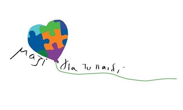 Δωρεάν ομάδα στήριξης γονέων με παιδιά προσχολικής ηλικίας