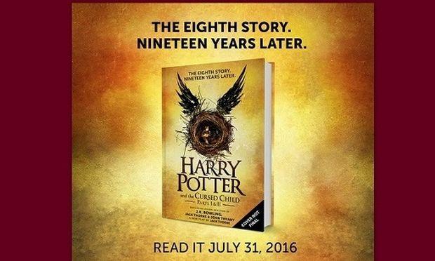 Χαράς ευαγγέλια για τους απανταχού φίλους του Χάρι Πότερ: Τον Ιούλιο θα κυκλοφορήσει το νέο βιβλίο της Τζόαν Ρόουλινγκ