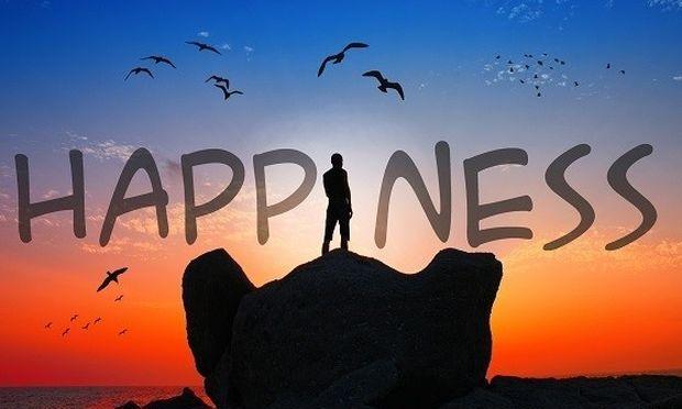 Γνωρίζετε σε ποια χώρα υπάρχει Υπουργείο Ευτυχίας;