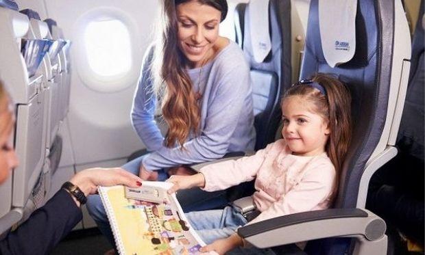 Η AEGEAN δημιουργεί για τα παιδιά ένα ονειρικό ταξίδι!