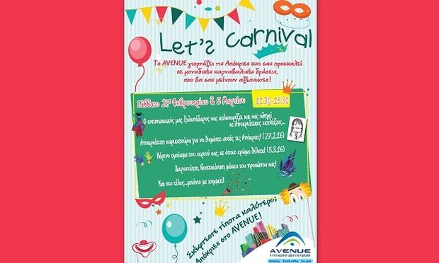 Let's Carnival @ΑVENUE Mall Athens