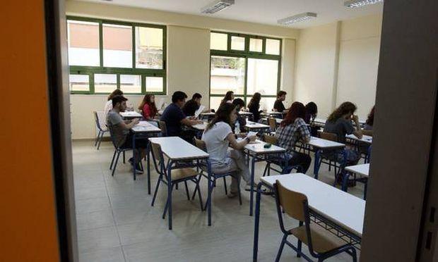 Πανελλήνιες εξετάσεις 2016: Μέχρι 29/2 οι αιτήσεις συμμετοχής στις Πανελλαδικές