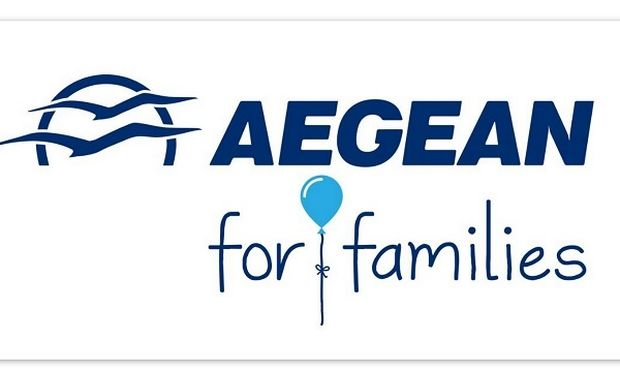 Aegean For Families - Ταξιδέψτε σε Γερμανία και Ολλανδία οικογενειακώς!