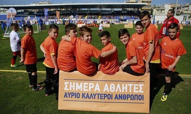 Καμίλ Ζίγκλερ: «Η ΟΠΑΠ είναι εδώ για να στηρίζει τα παιδιά» 880 παιδιά συμμετείχαν στη μεγάλη γιορτή του αθλητισμού της ΟΠΑΠ στην Αθήνα