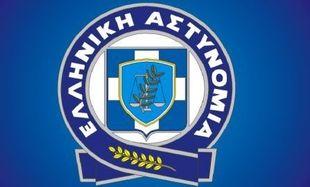 Η Ελληνική Αστυνομία προειδοποιεί όλες τις γυναίκες!