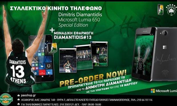 """Συλλεκτικό κινητό τηλέφωνο """"Dimitris Diamantidis Microsoft Lumia 650 Special Edition"""""""