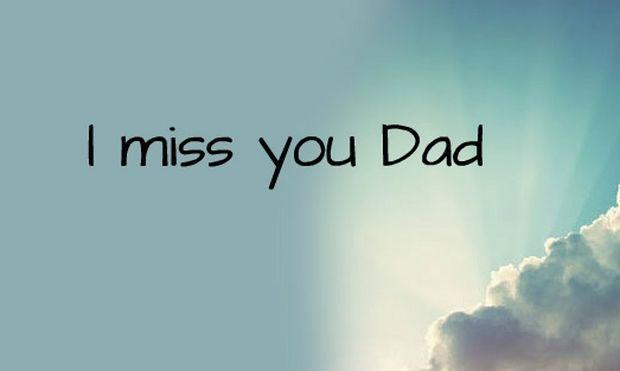 Αληθινή ιστορία: «Μπορεί να μη με γέννησε αλλά ήταν ο πατέρας μου και μου λείπει...»