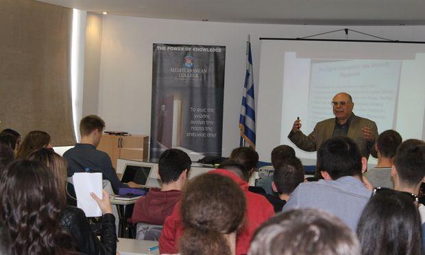 Mediterranean College Workshop με τίτλο: «Σκέψου διαφορετικά και βρες την Επαγγελματική σου Διέξοδο» Powered by ISON Psychometrica