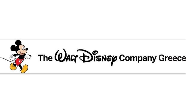 Σας προσκαλούμε στο μαγικό κόσμο της Disney μέσα από τα Disney κανάλια!