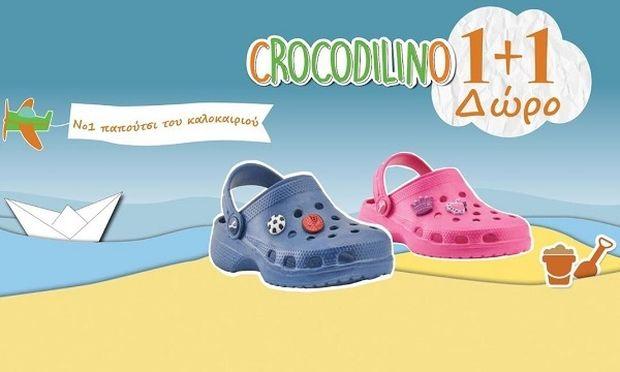CROCODILINO-Just for Kids