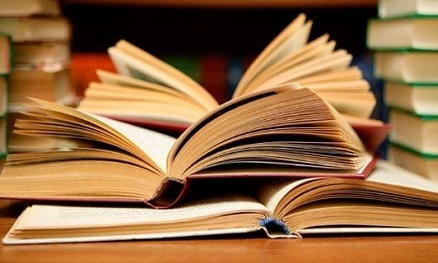 Προσοχή: Ποια βιβλία του Γυμνασίoυ πρέπει να κρατήσουν οι μαθητές-Θα χρησιμοποιηθούν και σε άλλες τάξεις
