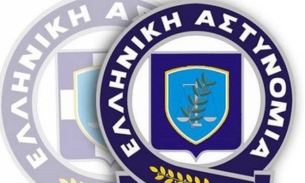 Ελληνική Αστυνομία:Τι πρέπει να προσέχουν οι γονείς ενόψει του Πάσχα