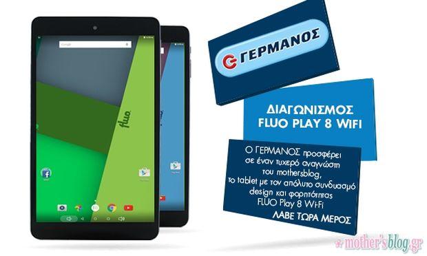 Διαγωνισμός Mothersblog: Κερδίστε 1 Tablet FLUO Play 8 Wi-Fi από τον ΓΕΡΜΑΝΟ!