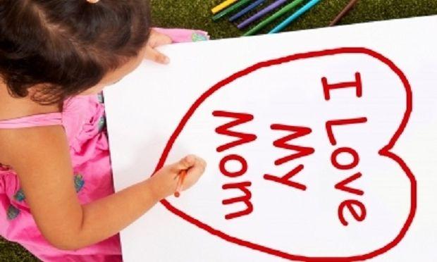 Δεκατρία παιδάκια απαντούν στο Mothersblog: «Αγαπώ τη μαμά μου γιατί...»