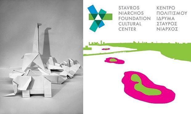 Εργαστήρια για παιδιά και ενήλικες & διάλεξη στο Κέντρο Επισκεπτών του Κέντρου Πολιτισμού Ίδρυμα Σταύρος Νιάρχος