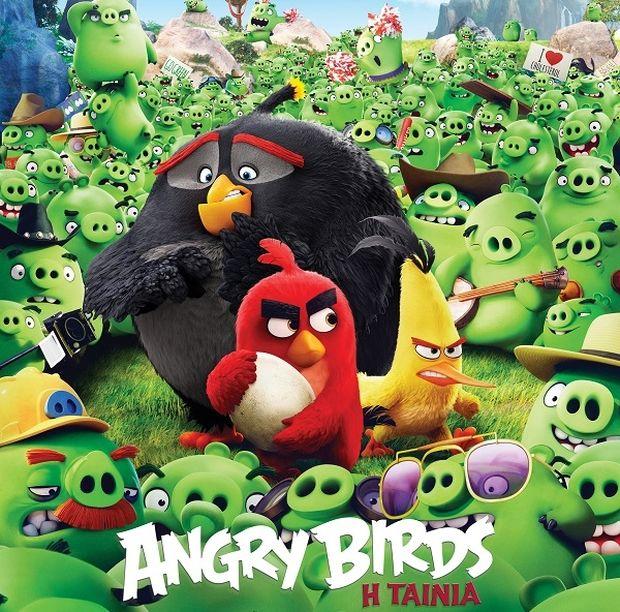 Angry Birds: Η νέα φοβερή ταινία έρχεται για να ξετρελάνει τα παιδιά σας!