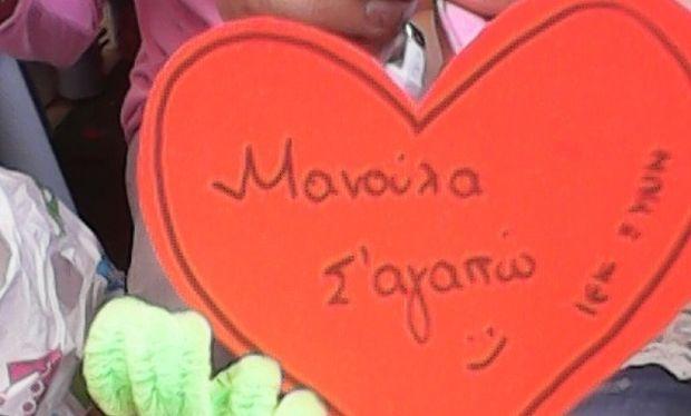 To IEK ΞΥΝΗ Αθήνας άνοιξε μια «Αγκαλιά» για τα παιδιά και τις μητέρες που έχουν ανάγκη