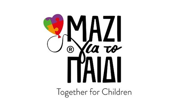 Στο «Μαζί για το Παιδί» υψώνουμε τα τείχη της εκπαίδευσης ενάντια στην παιδική εργασία.
