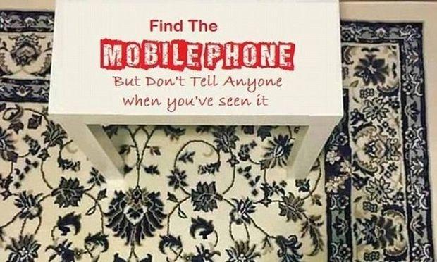 Κουίζ:Υπάρχει ένα κινητό στο πάνω στο χαλί, μπορείτε να το βρείτε;