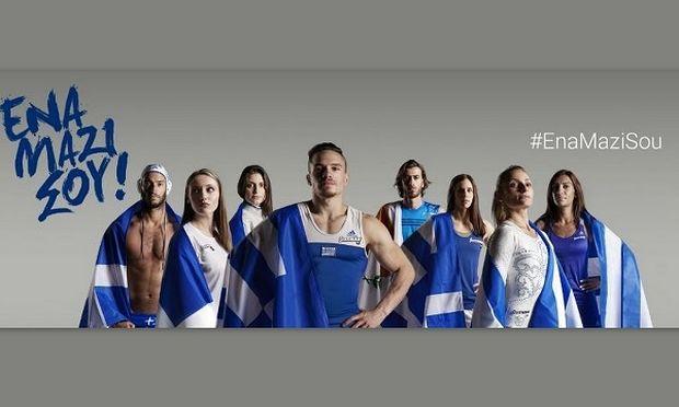 «Όλη η Ελλάδα Ένα στο Ρίο», το βίντεο της Stoiximan εύχεται καλή επιτυχία στους Έλληνες αθλητές