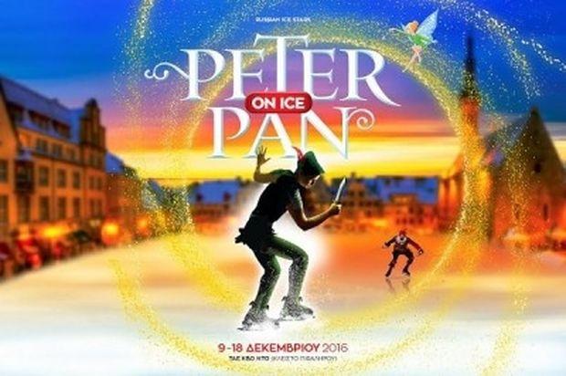 Peter Pan On Ice: Ένα λαμπερό υπερθέαμα για όλη την οικογένεια έρχεται στο Tае Kwon Do!