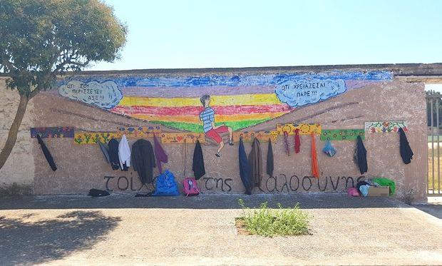 Ένας «Τοίχος της Καλοσύνης», αλλιώτικος από τους άλλους