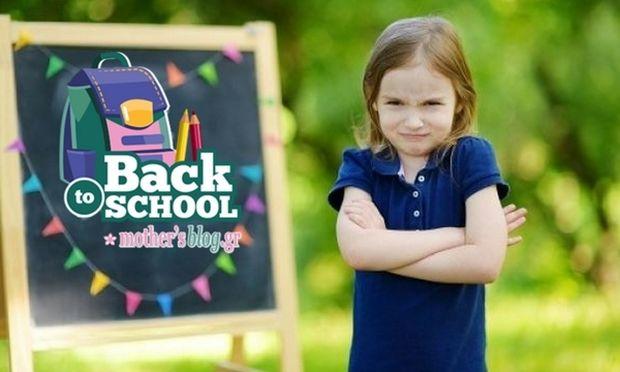Τα παιδιά διαφέρουν ως προς τη σχολική ετοιμότητα
