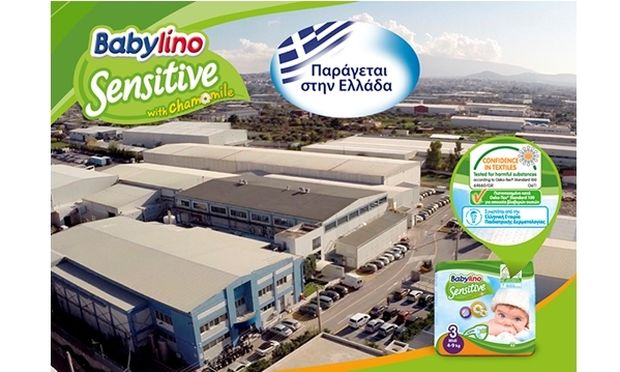 Babylino Sensitive - Βραβευμένες Ελληνικές Πάνες