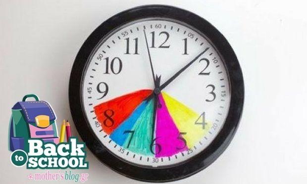 Back to school: Ρολόι που θα βοηθήσει τα παιδιά σας στην απογευματινή τους ρουτίνα (βίντεο)