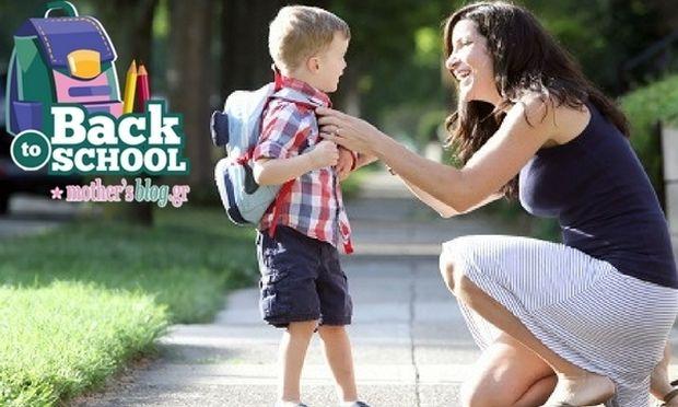 Back to School: Πώς να προετοιμάσετε το παιδί σας για τη νέα σχολική χρονιά