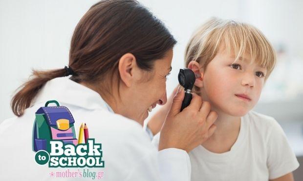 Προληπτικός έλεγχος ακοής στα παιδιά που ξεκινούν την Πρώτη Δημοτικού