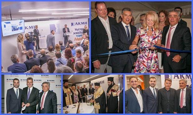 Αέρας Ευρωπαϊκής εκπαίδευσης στη Λάρισα με μία εντυπωσιακή επένδυση του Ομίλου ΑΚΜΗ.