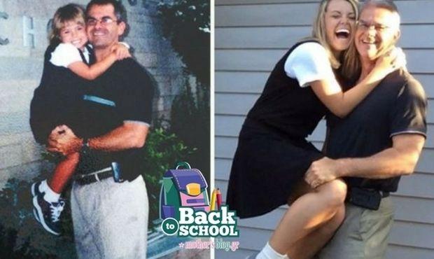 15 φωτογραφίες παιδιών από την πρώτη και την τελευταία μέρα στο σχολείο!