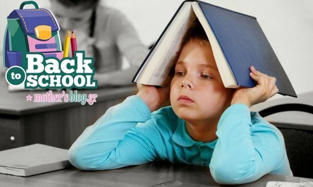 3+6 συμβουλές για τη μελέτη των μαθηματικών στο σπίτι