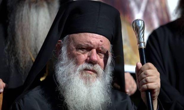 Επιστολή - βόμβα Ιερωνύμου στον Φίλη: Κάτω τα χέρια από τα Θρησκευτικά και την Εκκλησία!