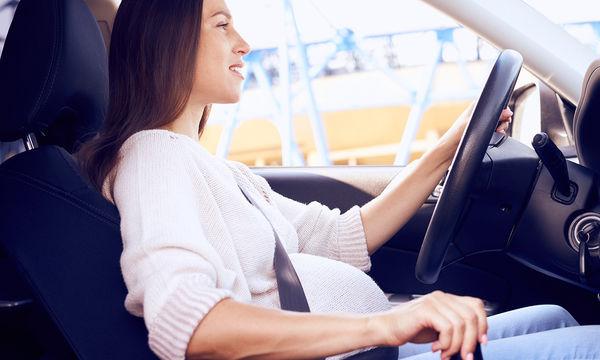 Εγκυμοσύνη και οδήγηση: Τι πρέπει να προσέχετε