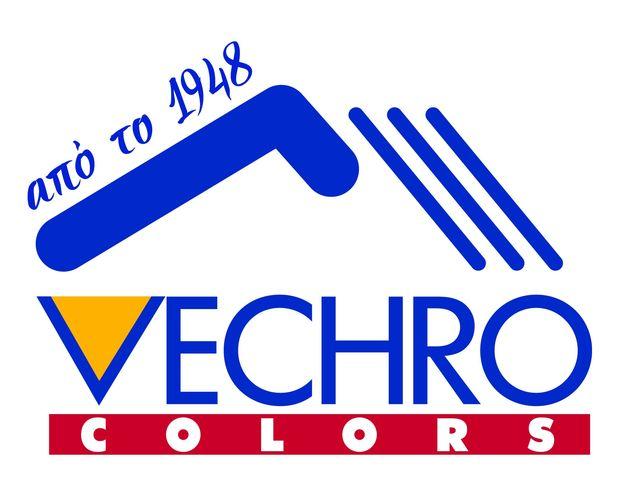 H Ελληνική βιομηχανία χρωμάτων VECHRO ανάμεσα στα κορυφαία Ελληνικά Brands για το 2016!