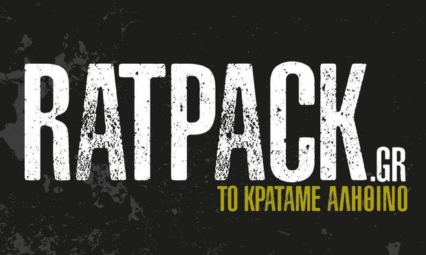 Ratpack.gr – Το κρατάμε αληθινό: Το  νέο αντρικό site της DPG Digital Media είναι στον αέρα