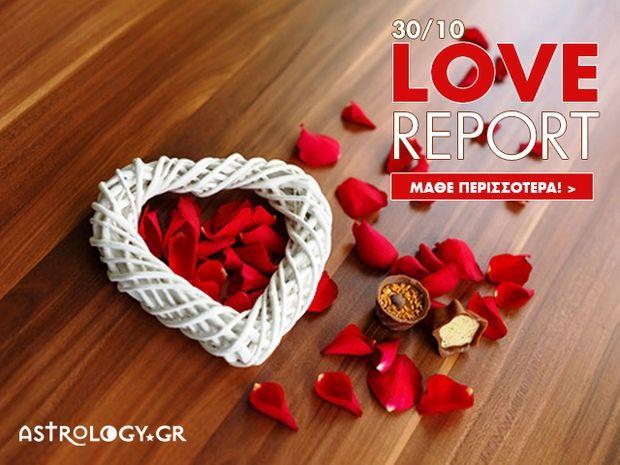 Νέα Σελήνη στον Σκορπιό: Προβλέψεις για τα ερωτικά και τις σχέσεις σου